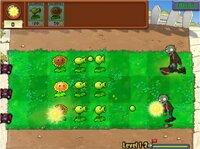 Игра на ПК Растения против Зомби (Plants vs Zombies)